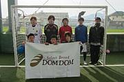 大分フットサル☆ディオール・FC