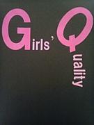 山形大学 女子力向上会