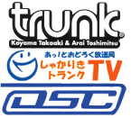 しゃかりきトランクTV