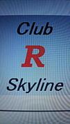 Club R Skyline