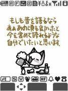 恋愛を語ろぉ!!