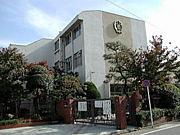 名古屋市立八熊小学校