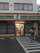 セブンイレブン小金井貫井店