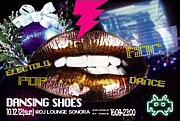 ROCK PARTY『Dancing Shoes』