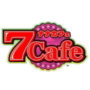 夢夢ワールドDX &7cafe
