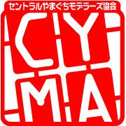 CYMAコミュニティ