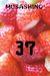 37期生集合!!武蔵野調理師。