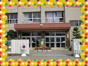 和歌山市立福島小学校