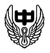 ◆横浜市立鶴ヶ峯中学校57期◆
