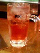RIKI  好き(りきずき)
