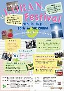 LORAN Festival
