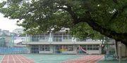 新宿区立戸塚第三小学校