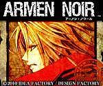 レイン【ARMEN NOIR】