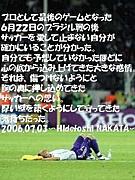 野球&サッカー研究所☆大阪支部