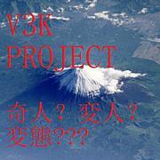 V3K PROJECT