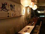 Sorriso Cafe ソリッソカフェ