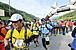 道志村トレイルレース