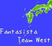 西日本的Fantasista