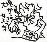 大須ガンプラ女子部