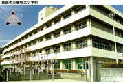 萱野北小学校