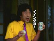 PTT(ピノキオントップチーム)