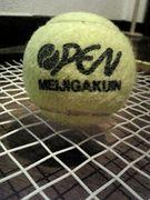 なんつってテニス部