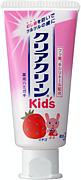 ★子供用歯磨き粉同盟★