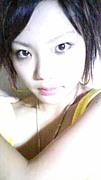singer misayu