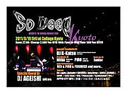 Kyoto Deep House projects