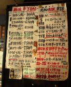 赤坂辛丁目カレー友の会