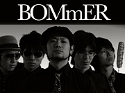 BOMmERコミュ    ボマこみゅ