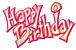 1991年7月27日生まれの人集合☆