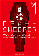 DEATH SWEEPER.