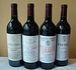 ヴェガシシリア スペインワイン