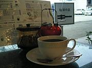 三崎の喫茶店 キー