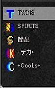 SPIRITS連合