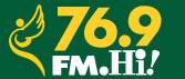 76.9 FM-Hi!
