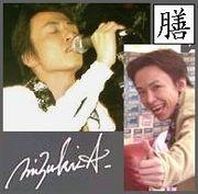 Mizuki Ashida に酔いしれよう♪
