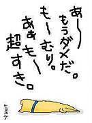 櫻井美亜の笑いのセンス