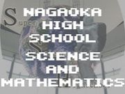新潟県立長岡高等学校 理数科