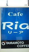 『リーア』〜プチclub〜