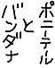 長髪yukihiroが好き!
