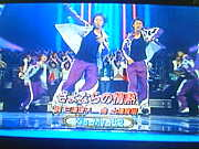Kis-My-Ft2「さよならの情熱」