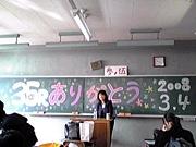 HADAKO H19-35