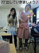 東京電機大学 09RG〜