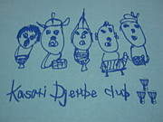 Kasari Djembe Club