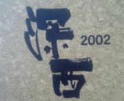 2002年3月深川西高卒業生の会