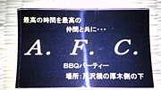 A.F.C.ne.jp