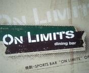 Bar ON LIMITS オンリミット