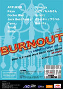BURN OUT!!!